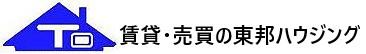 東邦ハウジング株式会社